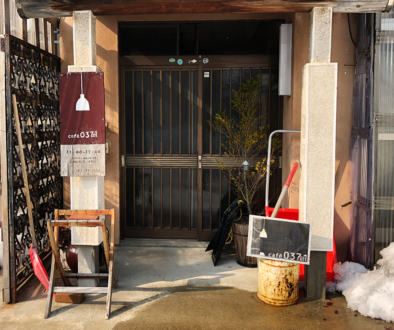 【チャリティーグッズ/フリーペーパー取扱店】青森市「Cafe 0371」様