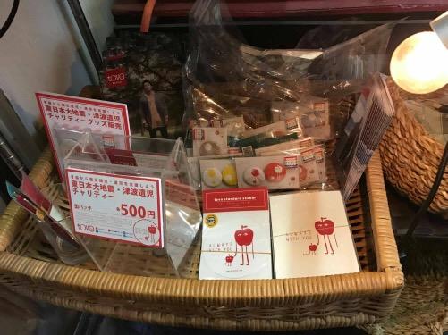 【チャリティーグッズ取扱店】岡山県岡山市 レストランMint 様