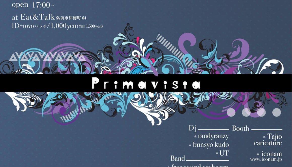 \Primavista vol.1\