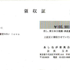 2012-12-20-ryoshu