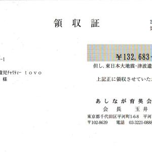 20130226-ryoshu