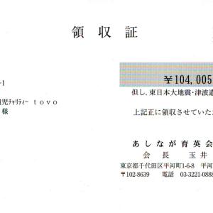 20131101-ryoshu