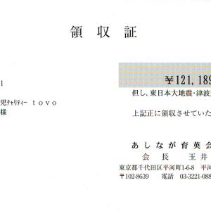 20131225-ryoshu