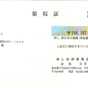 20140430-ryoshu