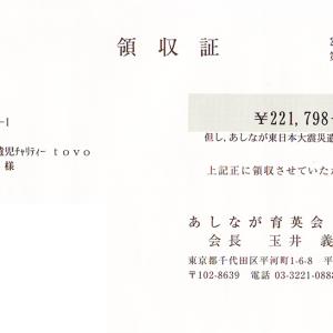 20141030-ryoshu