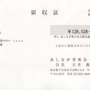 \20150507-ryoshu\