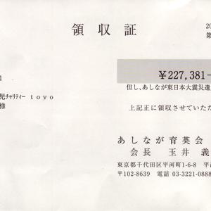\20150902-ryoshu\