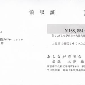 161027-ryoshu\