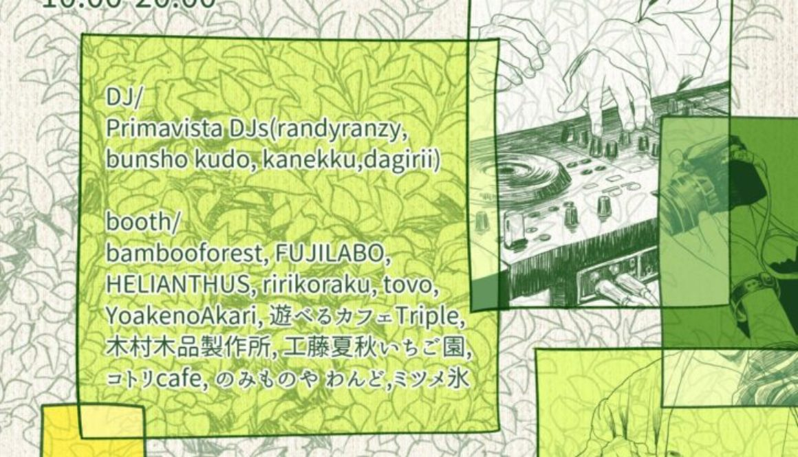 【チャリティグッズイベント販売〜弘前市】2018年5月12日「Primavista vol.7」@弘前シードル工房kimori