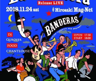 【チャリティグッズイベント販売〜弘前市】2018年11月24日「BANDERAS Live in Hirosaki」@弘前市マグネット