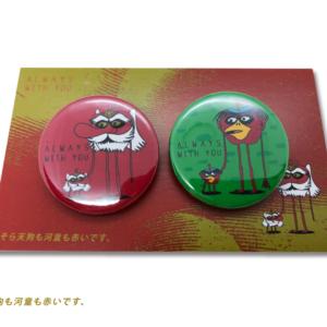 【新商品】「そら天狗も河童も赤いです、」31mm 缶バッチ (数量限定缶バッチ)