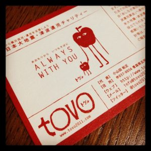 \tovo card\