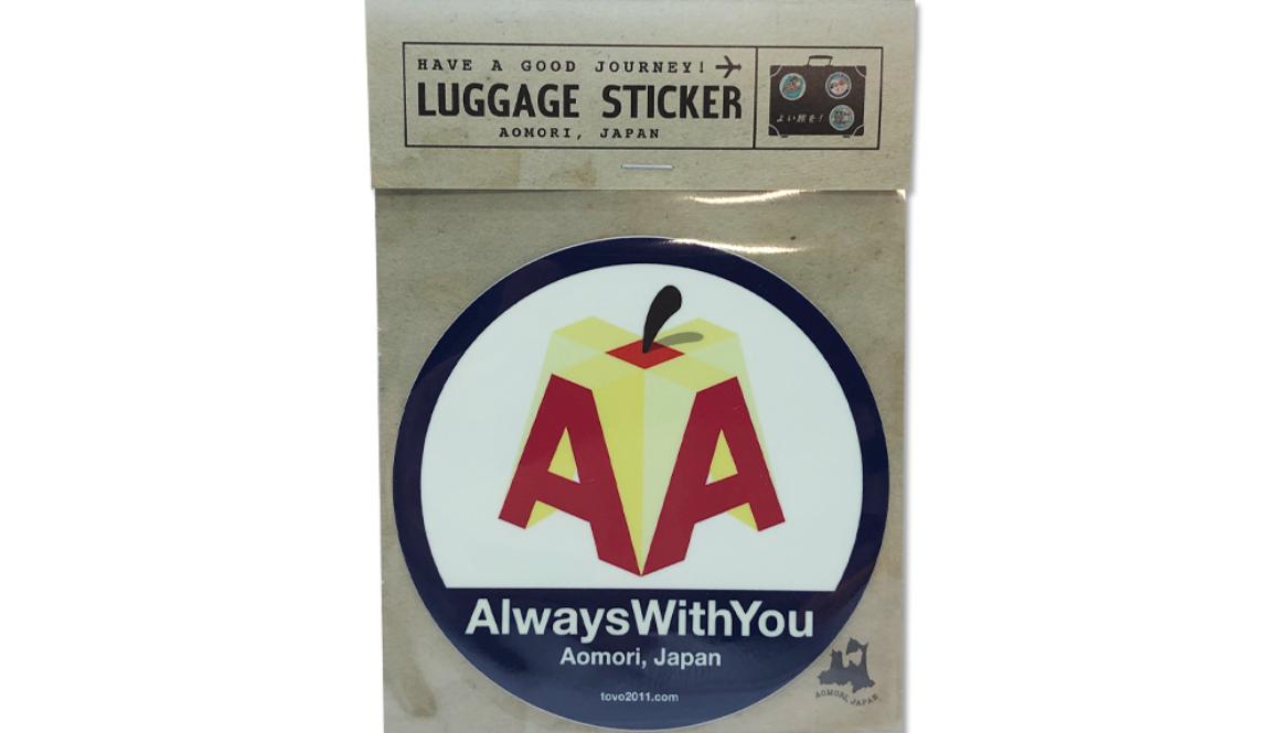 【新商品】HAVE A GOOD JOURNEY! 耐候性・耐水性 ラゲッジステッカー(AA Apple)