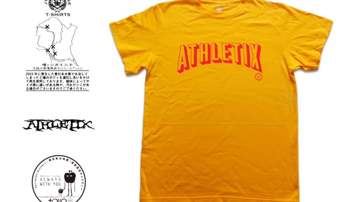 【新商品〜幡ヶ谷再生大学 Tシャツ再生大作戦】ATHLETIX T-SHIRTS