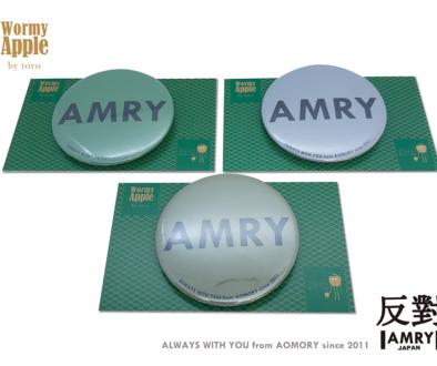 【新商品】WORMY APPLE「アンタイ from AMRY」54mm 缶バッチ(3種)