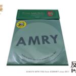 【新商品】WORMY APPLE 「アンタイ from AMRY」ステッカー(屋外対応)