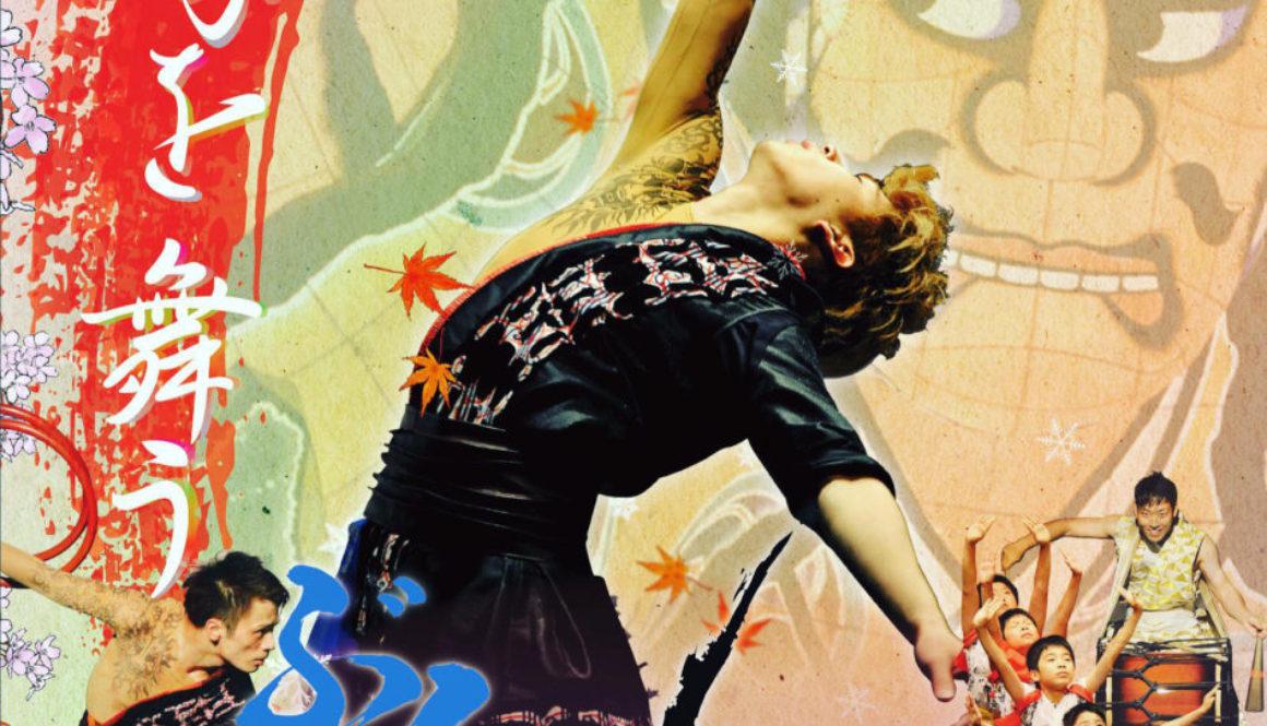 【チャリティグッズイベント販売〜青森市】2017年8月5日(最終日)「ぶるーnebuta 2017」@ねぶたの家 ワ・ラッセ