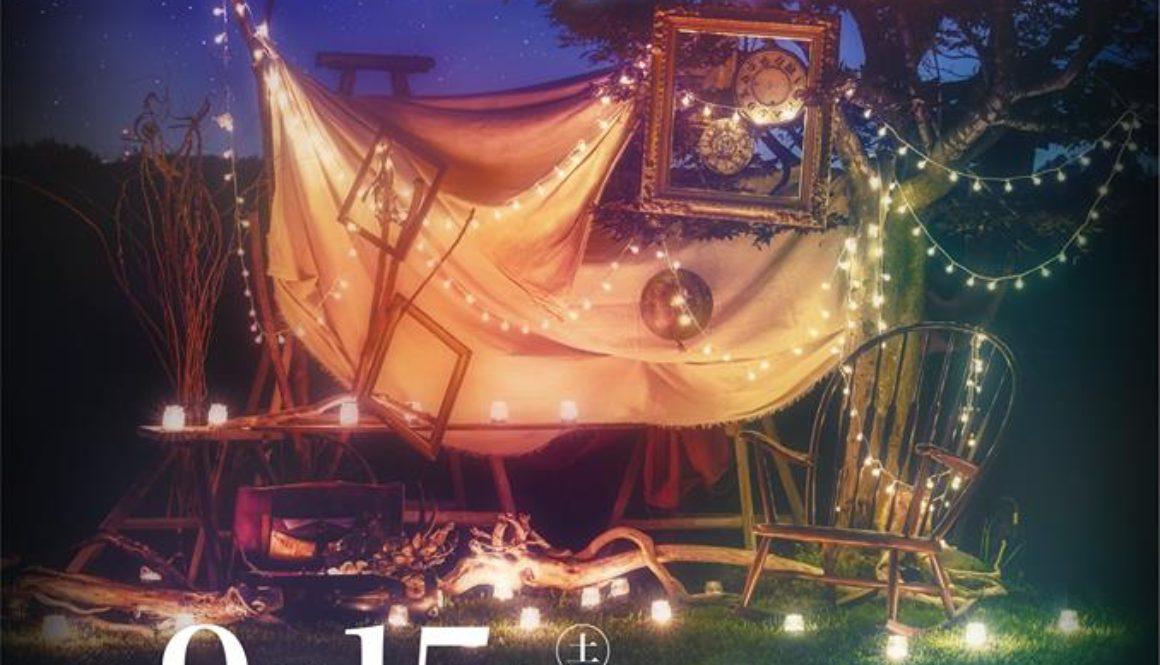 【チャリティグッズイベント販売〜鶴田町】2018年9月15日「星空のキャンドルナイト in tsuruta 2018」@富士見湖パーク・鶴の舞橋