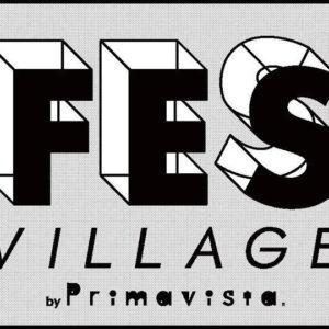 fes_village