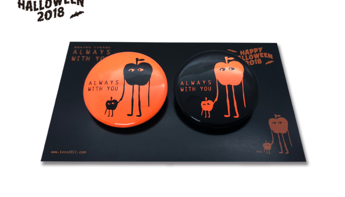【季節限定】「HAPPY HALLOWEEN 2018」31mm 缶バッチ