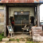 【フリーペーパー配布ご協力店】野辺地町「自遊木民族珈琲」様