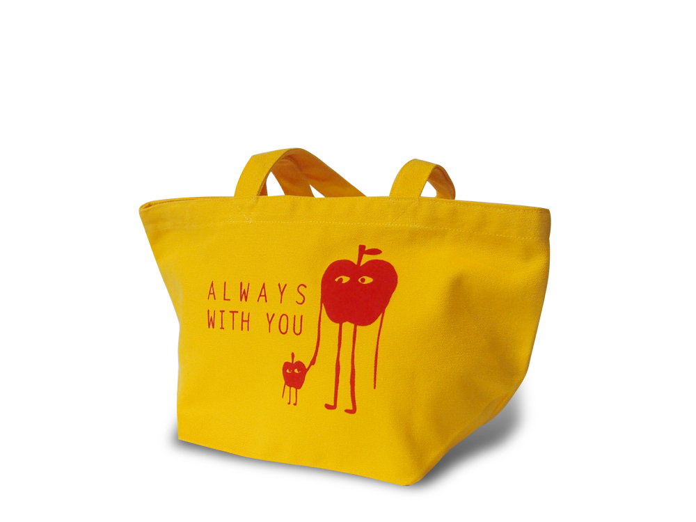 lunch-bag-yellow