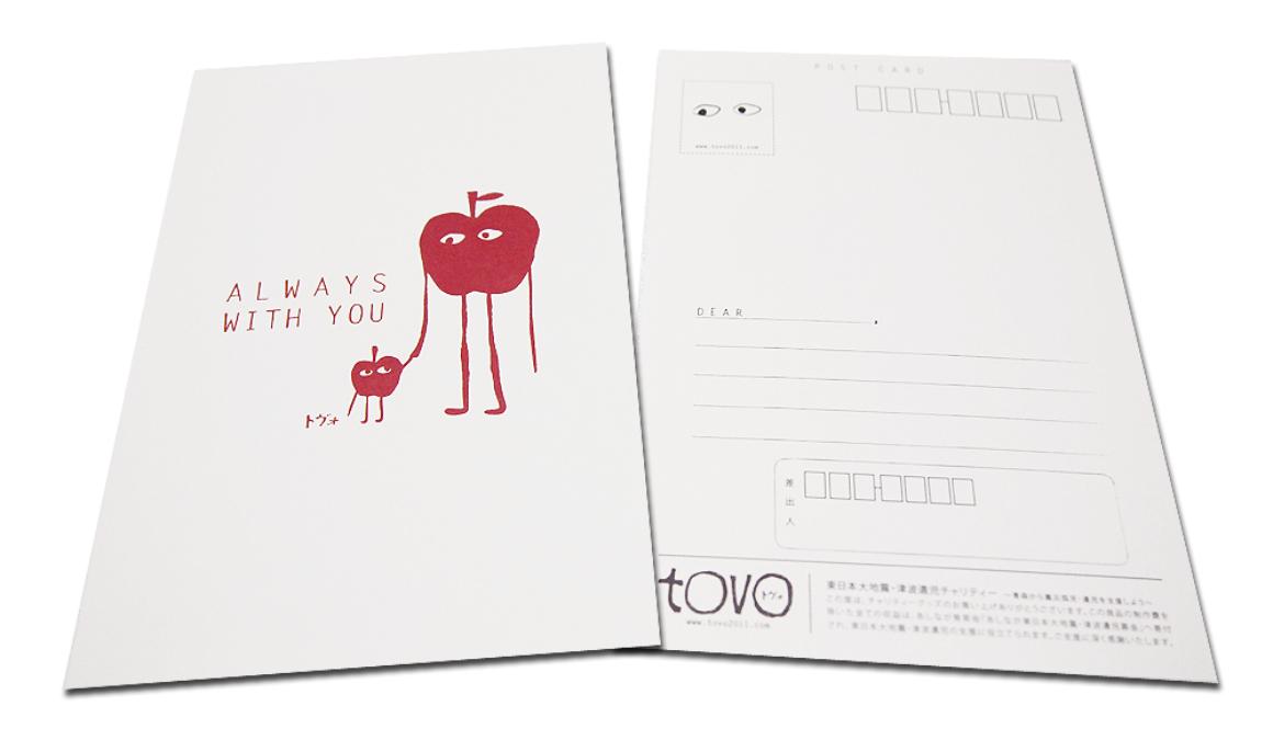 【新商品】ポストカード (と紹介カード)