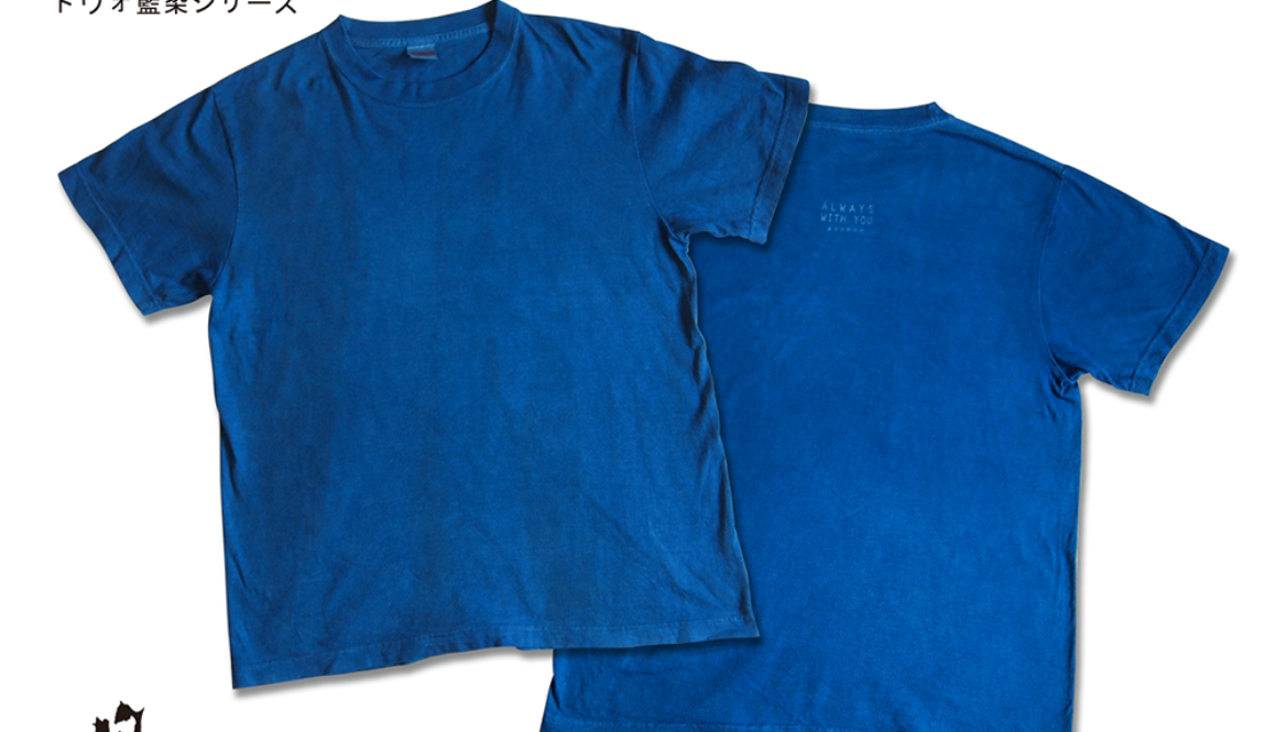 【新商品】tovo藍染Tシャツとてぬぐい(2017年版)