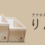 \shop-kibako-banner\