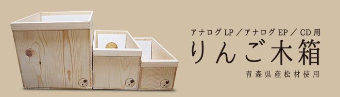shop-kibako-banner