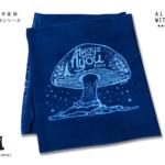 【新商品】tovo藍染てぬぐい(2018年版/藍茸)
