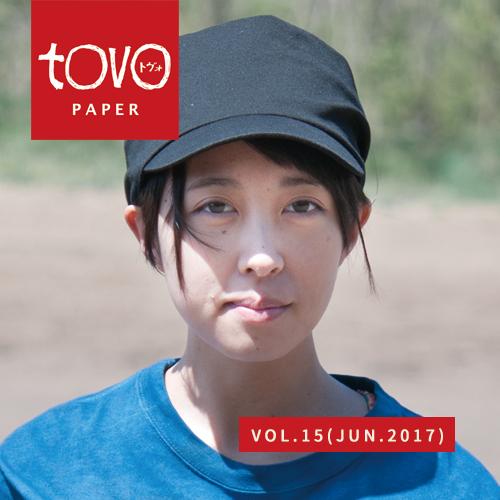 tile-tovo-paper-015