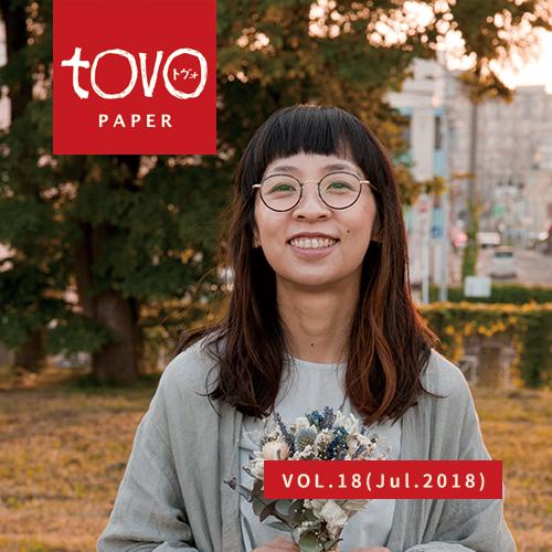 tile tovo paper 018
