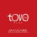tile_tovoplus