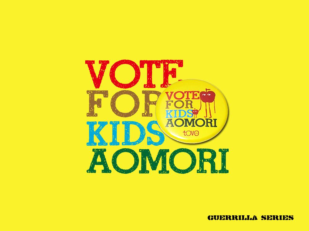 vote-for-kids