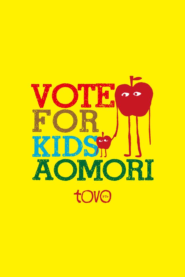voteforkids-iPhone4G
