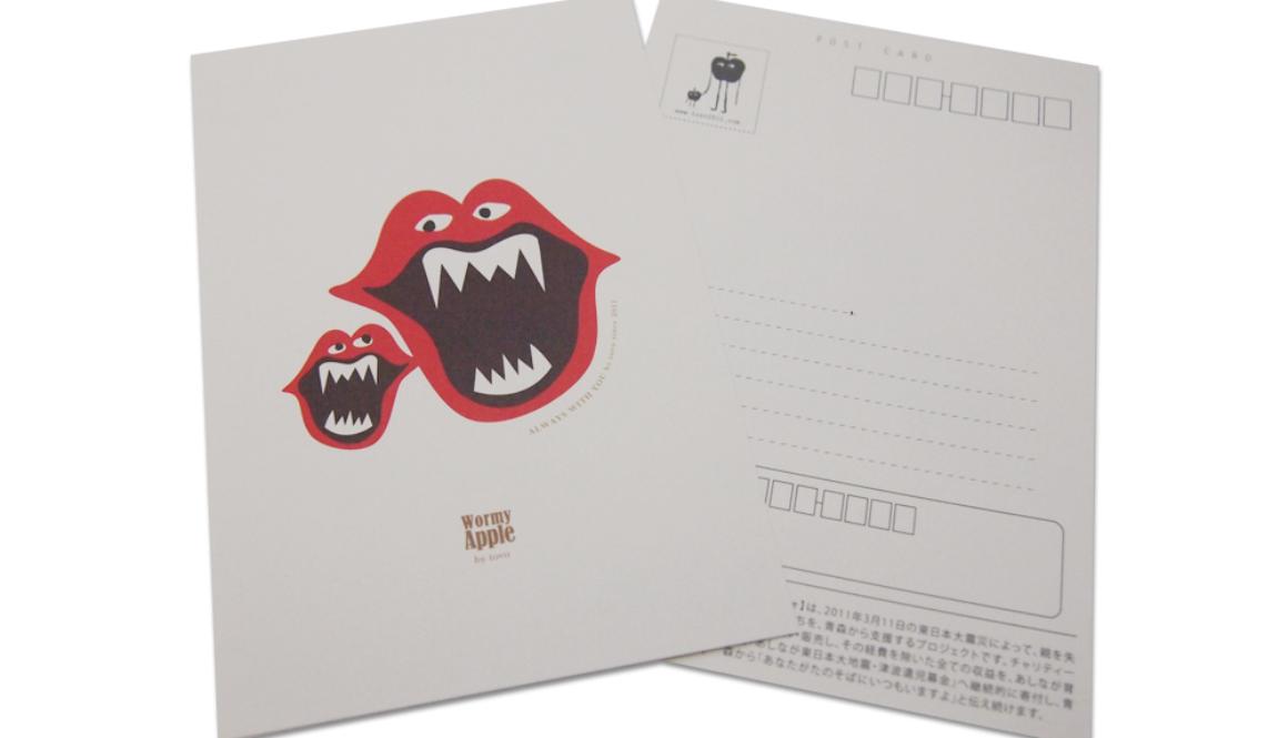 \wa-lips-postcard\