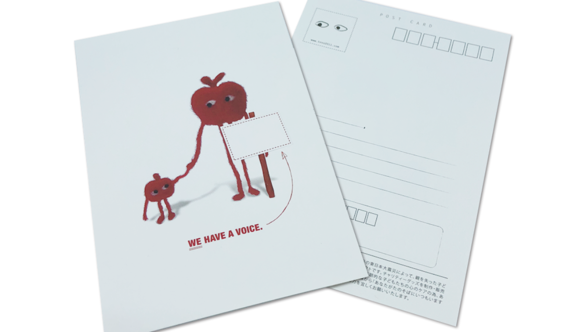 【新商品】WORMY APPLE 「WE HAVE A VOICE.」ポストカード