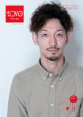 tovo PAPER™ Vol.19 (DEC.2018)