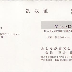 20141226-ryoshu