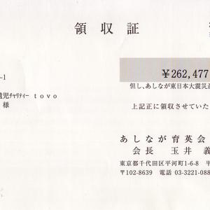20151026-ryoshu