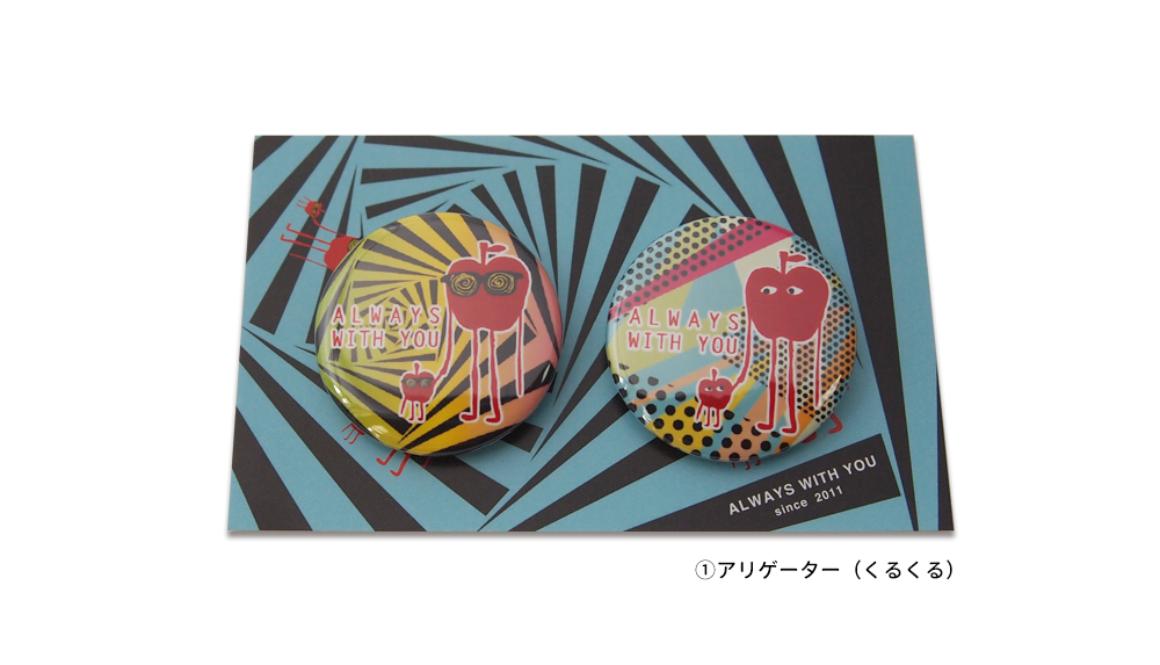 2016-5-6-kurukuru