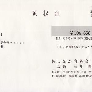 20160224-ryoshu