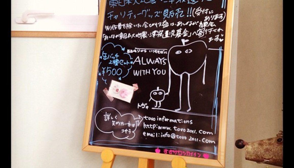 大澤歯科医院さまの入り口に感涙。