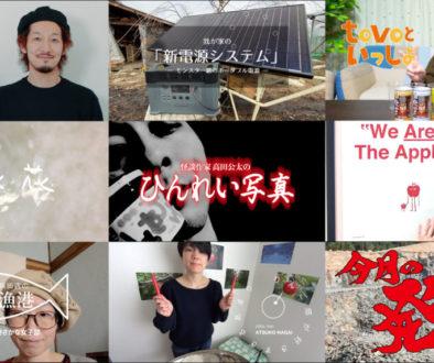 ちんとぼ⑧ (2021年3月号)ミニコーナー紹介