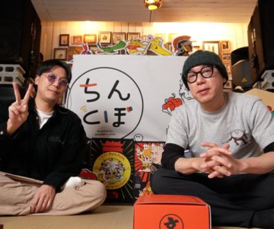 YouTube 配信番組「ちんとぼ④(2020.11)」配信開始しました。