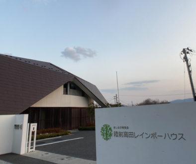 【メディア掲載】2021年3月20日 陸奥新報
