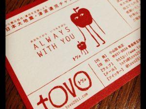 tovo card