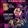 【チャリティグッズイベント販売〜弘前市】2019年10月19日「4K(仮) presents 3rd annual Halloween Party in 2019」@弘前市Lavish