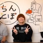 YouTube 配信番組「ちんとぼ③(2020.10)」配信開始しました。